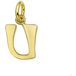 The Jewelry Collection Hanger Letter U Goud